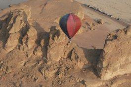 Vacances en globus